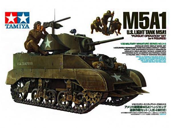 Модель Американский легкий танк М5А1 с фигурой пулеметчика и тремя