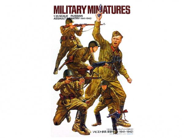 Советские пехотинцы 1941-1942г. Пять фигур. (1:35)