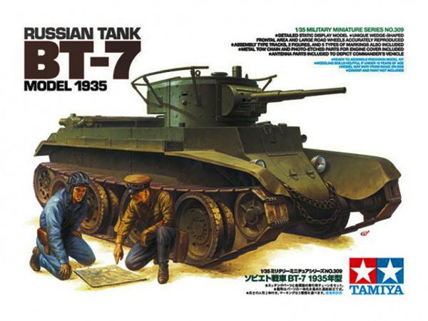 Советский лёгкий танк БТ-7 (выпуск 1935 г) с 2-мя фигурами (