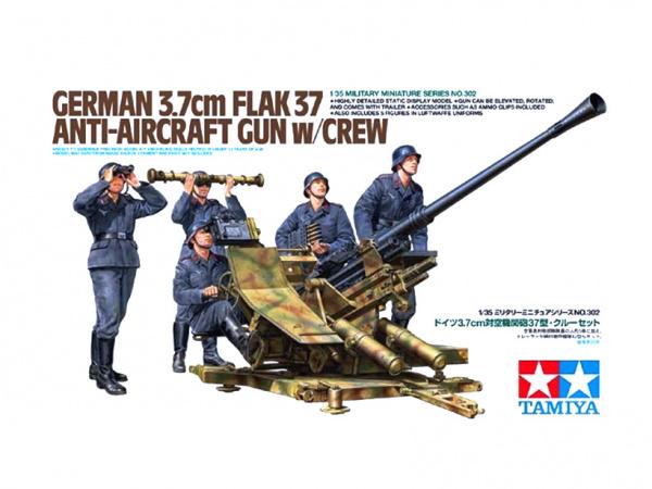 Модель Немецкое зенитное орудие 3.7cm FLAK37 с 5 фигурами (1:35)