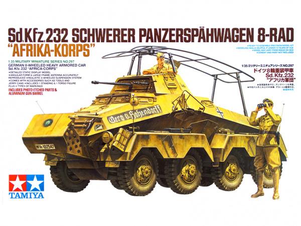 Модель Немецкий четырехосный тяжелый бронетранспортер Sd.kfz.232, с