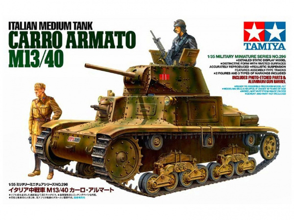 Модель Итальянский средний танк Carro Armato M13/40, с двумя фигура