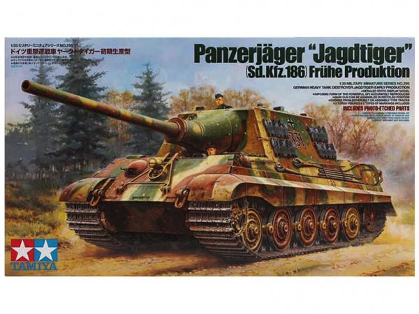 Модель Немецкая САУ Jagdtiger (ранняя версия) (1:35)