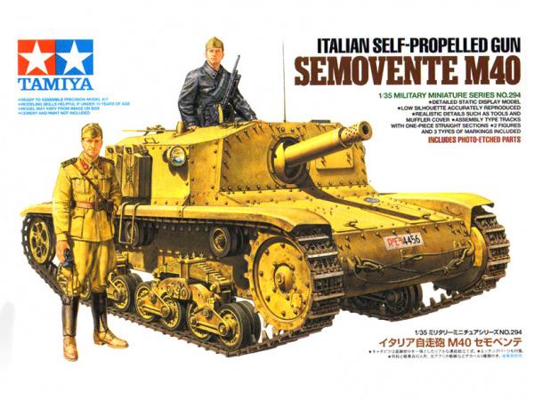Модель Итальянская самоходная установка Semovente M40, с двумя фигу