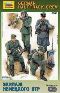 Сборная модель Экипаж немецкого БТР