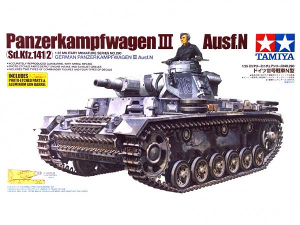 Модель Немецкий средний танк Pz.Kpfw III Ausf N c металлическим ств