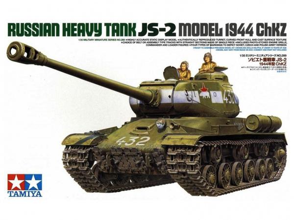 Модель Советский тяжелый танк ИС-2 (1944 г.), 2 фигуры, два вариант