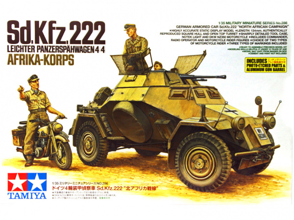 Модель Немецкий БТР Sd.Kfz.222 (африканский корпус) и мотоцикл DKW