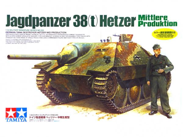 Модель Немецкая самоходная установка Hetzer среднийх выпусков (1:35