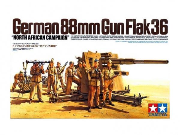 Модель Немецкая 88-мм пушка Gun Flak 36 противотанковая, африкански