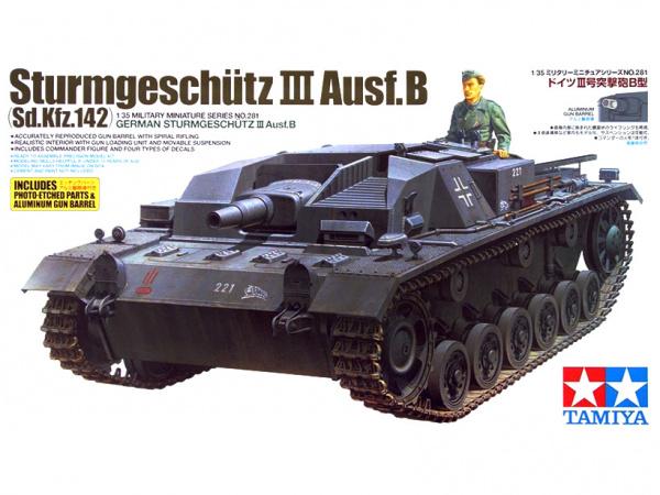 Модель Немецкое самоходное 75 мм. орудие Sturmgeschutz III Ausf. B