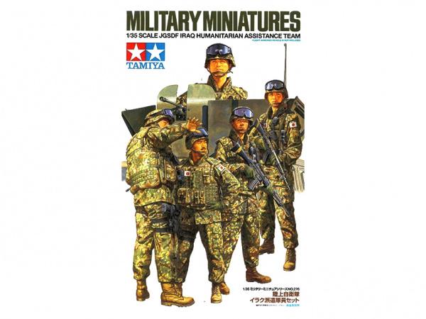 Модель Современные японские солдаты, 5 фигур (Ирак) (1:35)