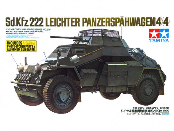 Немецкий бронеавтомобиль Sd.Kfz.222 Leichter Panzersp?hwagen