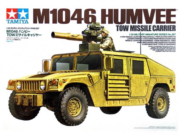 M1025 Humvee Хаммер с противотанковой ракетной установкой и