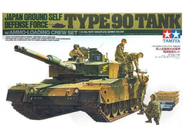 GSDF Танк Type 90 с экипажем загрузки снарядов (6 фигур) (1: