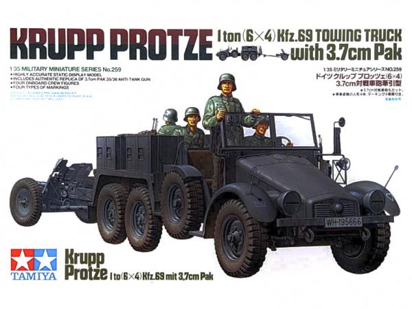 Машина Krupp Protze Kfz 69 с 37 мм пушкой (1:35)