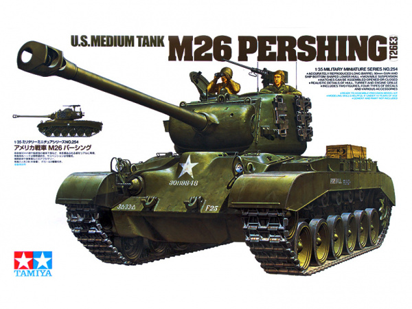 Модель Американский cредний танк М26 Pershing (Т26Е3) с 90мм пушкой