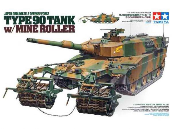 Модель Японский современный танк Type 90 с минным тралом и 2-мя фиг
