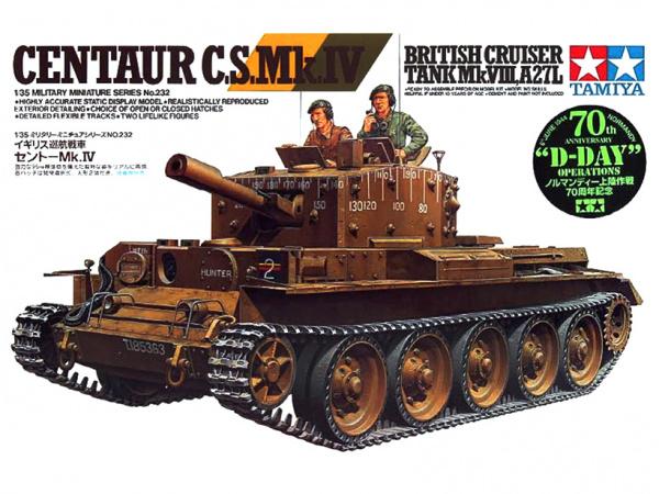 Модель Английский средний крейсерский танк Mk.VIII Centaur (A27L) с