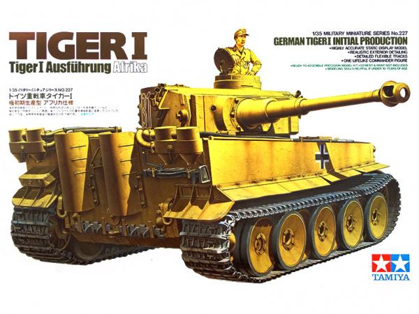 Модель Танк Tiger I Тигр I, (ранняя версия), с фигурой командира (1