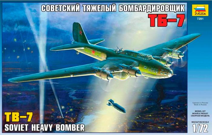 Сборная модель Советский бомбардировщик ТБ-7