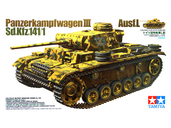 Модель Немецкий танк Pz.kpfw.III Ausf.L (1:35)