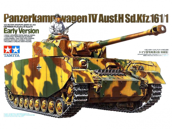 Модель Немецкий танк Pz.kpfw. IV Ausf.H, (ранняя версия) с 2-мя фиг