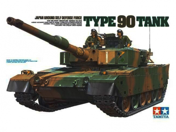 Модель Современный японский танк Type 90 с 2-мя фигурами (1:35)