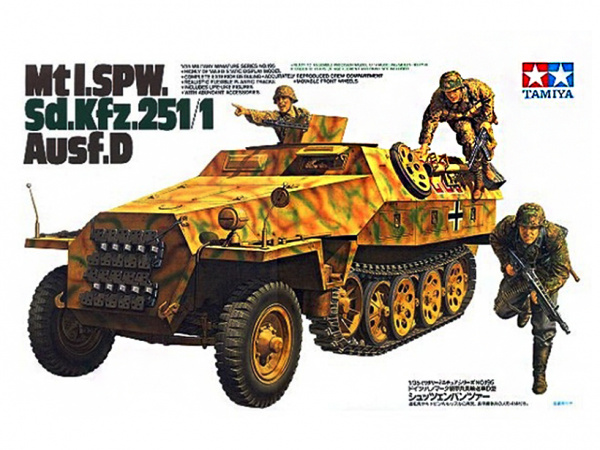 Модель Немецкий полугусеничный бронетранспортер Mtl.Spw Sd.Kfz.251/