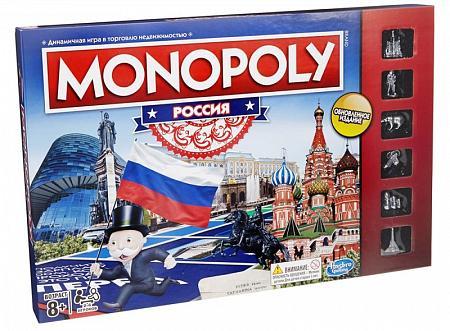 Настольная игра Монополия Россия новая уникальная версия