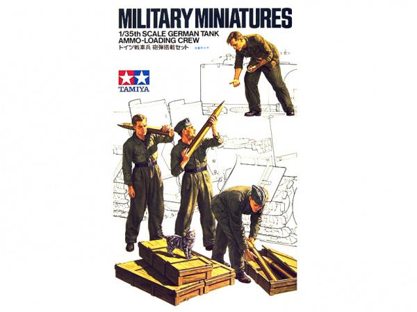 Модель Немецкие солдаты, загружающие снаряды. (1:35)
