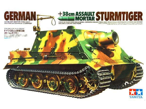 Модель Немецкая мортира 38 см.