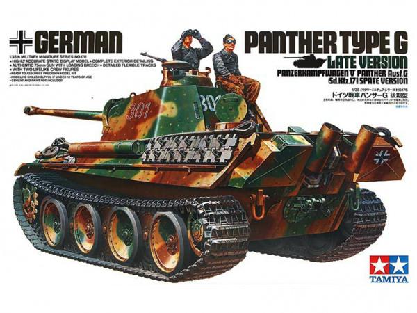 Модель Немецкий танк Пантера Panther Type G (поздняя версия) с 2-мя