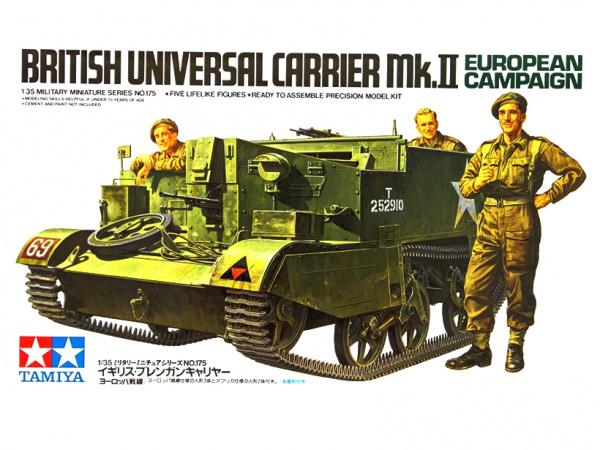 Модель Английская универсальная машина пехоты на гусеничном ходу Mk