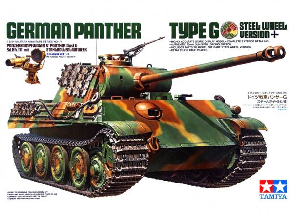 Модель Немецкий танк Пантера Panther Type G (версия со стальными ка