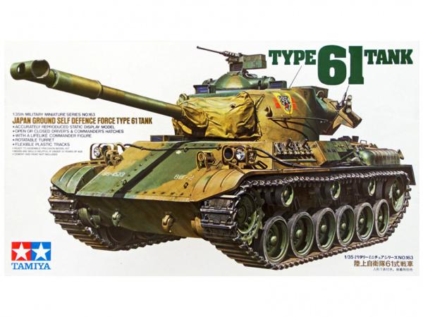Японский средний танк Type62 (1:35)