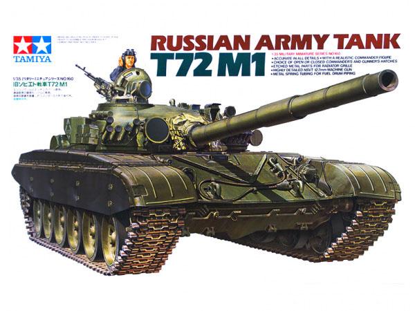 Модель Советский танк Т-72 М1 с металлическими решетками радиатора