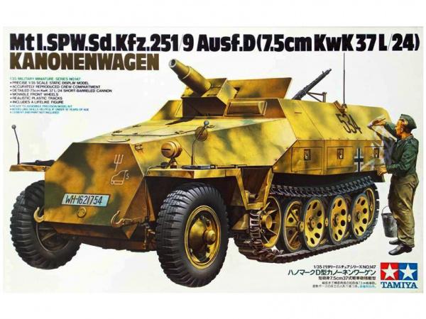 Модель Полугусеничный БТР Sd.kfz.251/9 Ausf.D Kanonenwagen. (1:35)