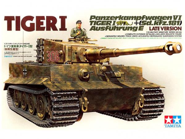 Модель Танк Тигр TIger I Ausf.E (поздняя версия) c наборными тракам