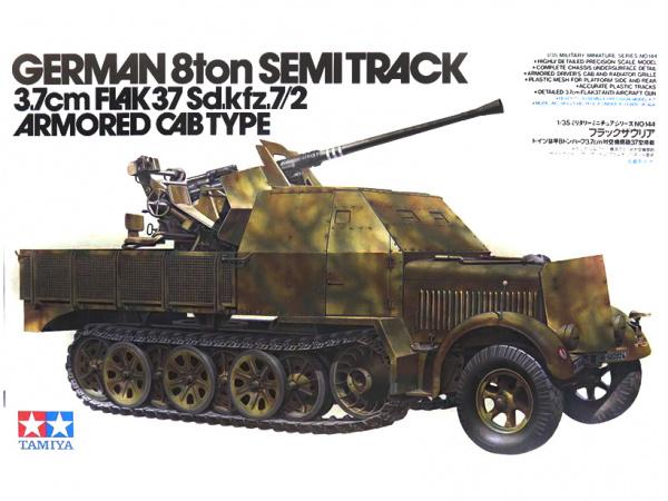 Модель Немецкий полугусеничный восьмитонный тягач Sd.kfz.7/2, с 3.7