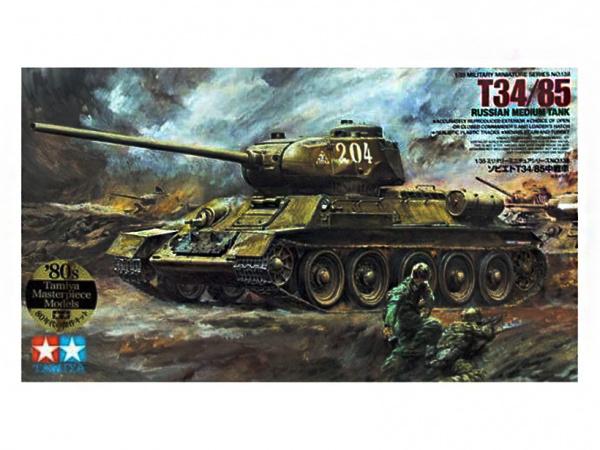 Модель Советский танк Т 34/85 с 2-мя фигурами танкистов (1:35)