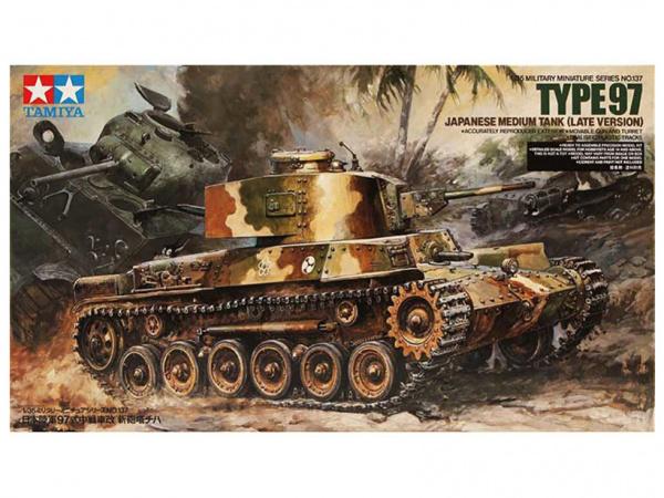 Модель Японский средний танк Type 97 (поздняя версия) (1:35)
