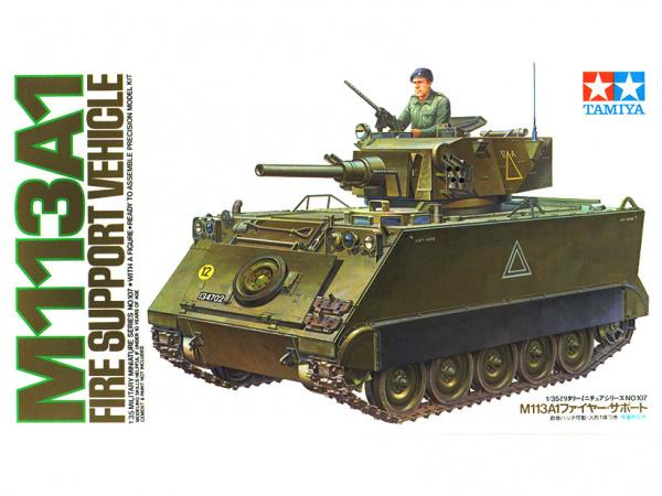 Американский БТР огневой поддержки М113А1 с одной фигурой (1