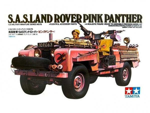 Английский джип спецназа (SAS) Land Rover Pink Panther с фиг