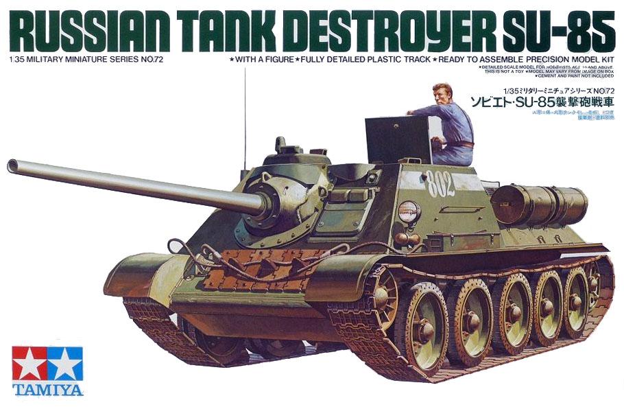 Модель Советская самоходная артиллерийская установка СУ-85 SU-85 с