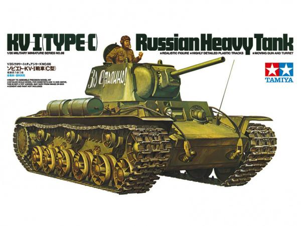 Модель Советский тяжёлый танк КВ-1 KV-1 c фигурой танкиста (1:35)
