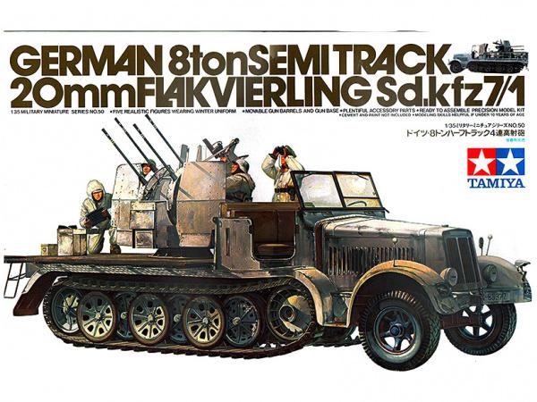 Модель Немецкий полугусеничный тягач с 20 мм зенитной установкой и