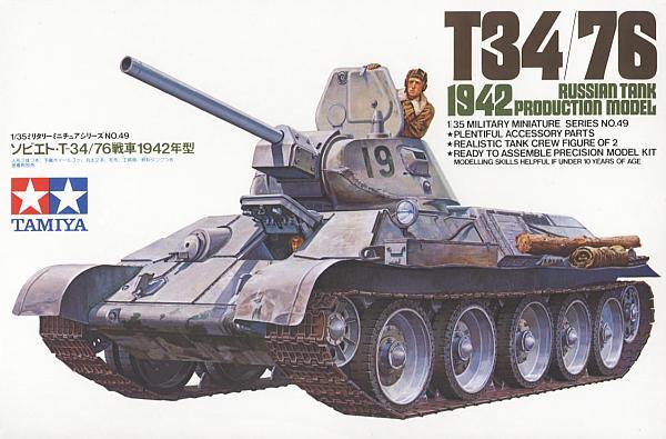 Модель Советский танк Т-34/76 обр.1942 года. с фигурой танкиста (1: