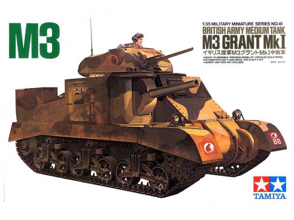 Модель Английский средний танк М3 GRANT Мк I с 1 фигурой (1:35)