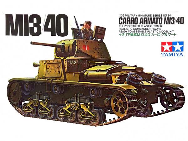 Модель Итальянский танк Carro Armato М13/40 с фигурой командира (1: